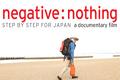 negative: nichts