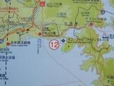 Karte von Ishinomaki und Umgebung